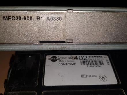 Компьютер за 50 000 тг. в Алматы – фото 6