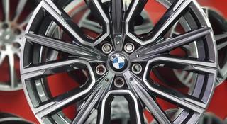 Новые фирменные диски Р20 BMW X7 за 350 000 тг. в Алматы