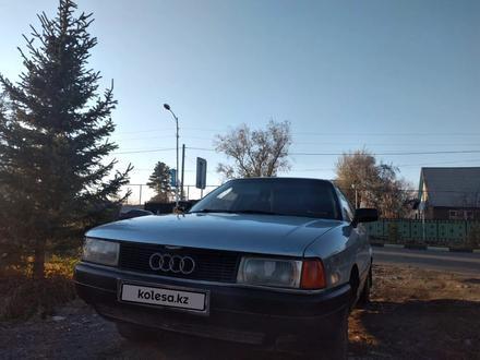 Audi 80 1989 года за 650 000 тг. в Зайсан – фото 4