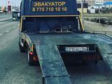 ГАЗ  NEXT 2018 года за 9 800 000 тг. в Атырау – фото 2