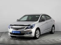Hyundai Accent 2014 года за 4 670 000 тг. в Нур-Султан (Астана)