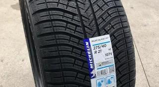 Шины Michelin 275/40-305/35/r21 PA5 за 805 000 тг. в Алматы