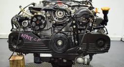 Двигатель Subaru Legacy Outback 2.5 с гарантией! за 400 000 тг. в Нур-Султан (Астана) – фото 3