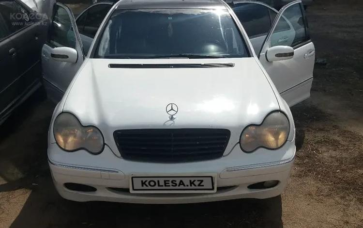Mercedes-Benz C 240 2002 года за 1 250 000 тг. в Павлодар