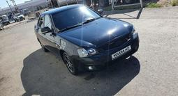 ВАЗ (Lada) Priora 2170 (седан) 2013 года за 2 700 000 тг. в Кокшетау – фото 2