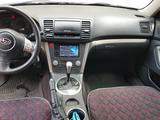 Subaru Outback 2007 года за 4 700 000 тг. в Алматы – фото 5