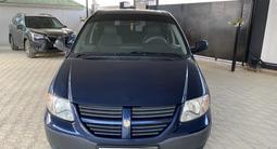Dodge Caravan 2005 года за 3 500 000 тг. в Актау