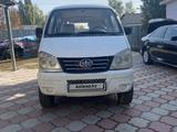 FAW 1024 2013 года за 1 250 000 тг. в Алматы
