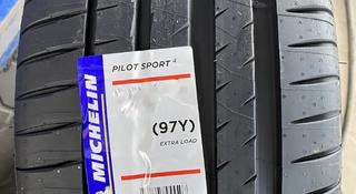 Michelin Pilot sport 4 за 99 500 тг. в Алматы