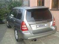 Subaru Forester 2004 года за 3 700 000 тг. в Алматы