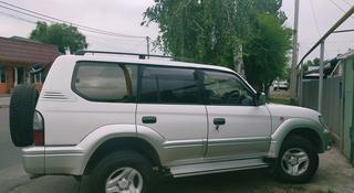 Toyota Land Cruiser 2001 года за 2 000 000 тг. в Алматы