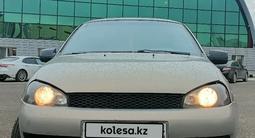 ВАЗ (Lada) Kalina 1119 (хэтчбек) 2006 года за 1 150 000 тг. в Актобе