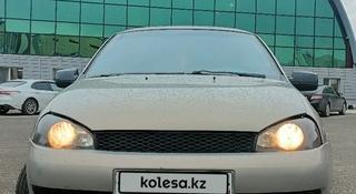 ВАЗ (Lada) Kalina 1119 (хэтчбек) 2006 года за 1 300 000 тг. в Актобе