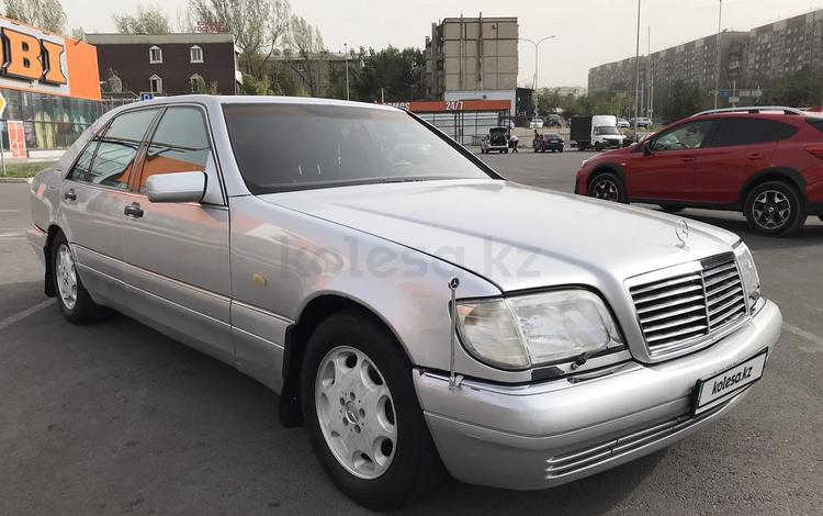 Mercedes-Benz S 320 1998 года за 3 700 000 тг. в Алматы