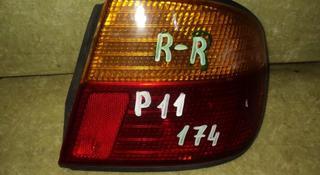 Фонарь Nissan Primera Ниссан Примера за 9 400 тг. в Усть-Каменогорск