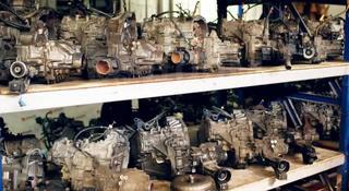Контрактные двигателя АКПП МКПП кузовные детали в Актобе