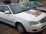 ВАЗ (Lada) 2171 (универсал) 2013 года за 2 250 000 тг. в Уральск