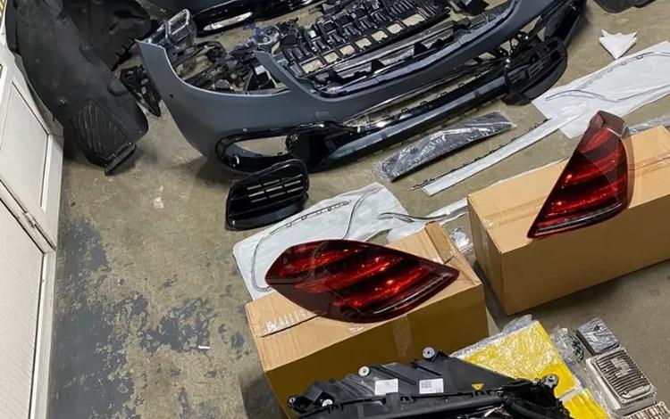 Комплект рестайлинг обвеса Mercedes-Benz w222 за 4 600 тг. в Алматы