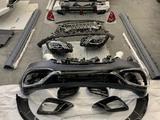 Комплект рестайлинг обвеса Mercedes-Benz w222 за 4 600 тг. в Алматы – фото 2