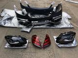Комплект рестайлинг обвеса Mercedes-Benz w222 за 4 600 тг. в Алматы – фото 4