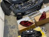 Комплект рестайлинг обвеса Mercedes-Benz w222 за 4 600 тг. в Алматы – фото 5