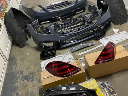 Комплект рестайлинг обвеса Mercedes-Benz w222 за 4 600 тг. в Алматы – фото 9
