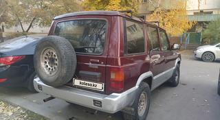 SsangYong Korando Family 1993 года за 950 000 тг. в Алматы