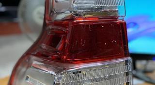 Задние фонари Prado 150 за 35 000 тг. в Алматы