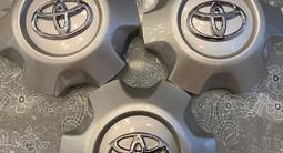 Колпачки на Toyota Prado 150 и 155 за 12 000 тг. в Нур-Султан (Астана)