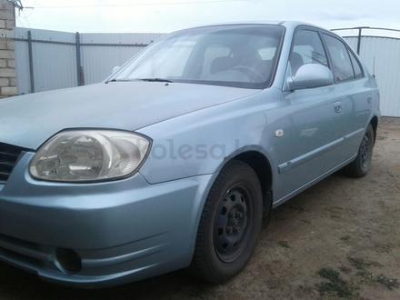 Hyundai Accent 2004 года за 1 800 000 тг. в Уральск – фото 2