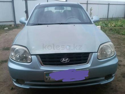 Hyundai Accent 2004 года за 1 800 000 тг. в Уральск – фото 4