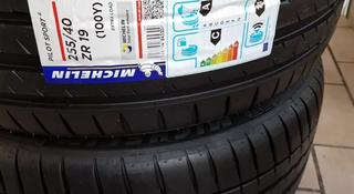 Шины Michelin 255/40/r19 Pilot sport 4 за 90 500 тг. в Алматы