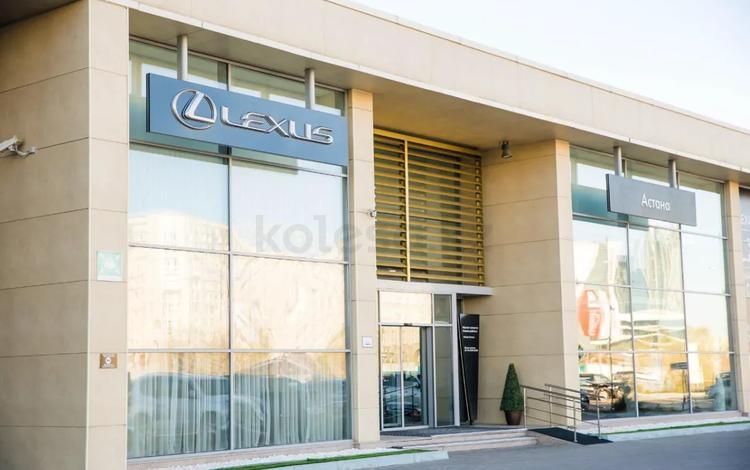 Лексус Астана — официальный дилер в Казахстане в Нур-Султан (Астана)