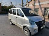 FAW 6390 2013 года за 1 200 000 тг. в Туркестан