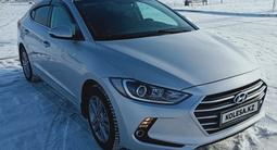 Hyundai Elantra 2017 года за 7 350 000 тг. в Нур-Султан (Астана)