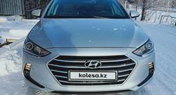 Hyundai Elantra 2017 года за 7 350 000 тг. в Нур-Султан (Астана) – фото 3