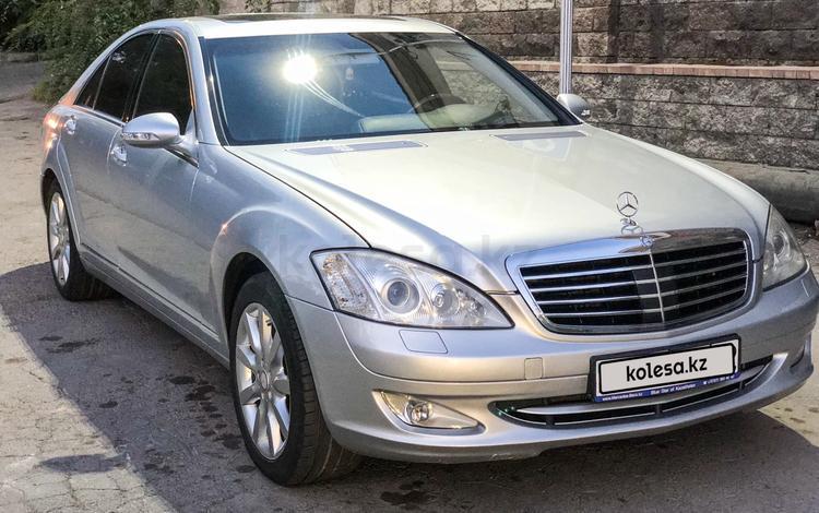 Mercedes-Benz S 500 2005 года за 4 500 000 тг. в Алматы