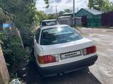 Audi 80 1989 года за 450 000 тг. в Нур-Султан (Астана)