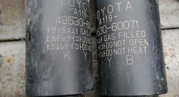 Амортизаторы за 160 000 тг. в Алматы – фото 2
