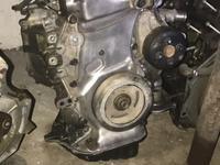 Двигатель Toyota RAV4 за 250 000 тг. в Алматы