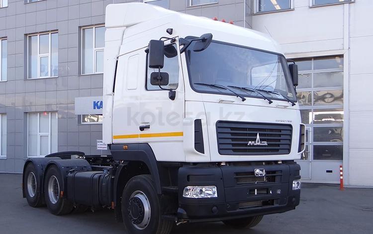 МАЗ  6430С9-520-020 2020 года в Петропавловск