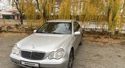 Mercedes-Benz C 240 2000 года за 1 850 000 тг. в Атырау – фото 5