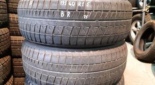 Резина 195/60 r15, Bridgestone, 2 колеса, из Японии за 15 000 тг. в Алматы