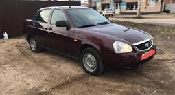 ВАЗ (Lada) 2170 (седан) 2010 года за 1 250 000 тг. в Уральск