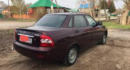 ВАЗ (Lada) 2170 (седан) 2010 года за 1 250 000 тг. в Уральск – фото 3