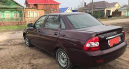 ВАЗ (Lada) 2170 (седан) 2010 года за 1 250 000 тг. в Уральск – фото 4