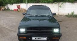 Chevrolet Blazer 1993 года за 2 200 000 тг. в Караганда – фото 2