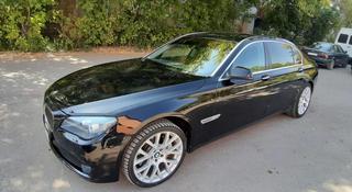 Диски BMW R21 за 315 000 тг. в Алматы