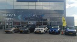 Subaru центр Караганда — Автомобили с Пробегом в Караганда
