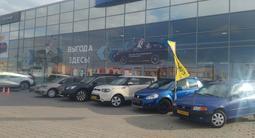 Subaru центр Караганда — Автомобили с Пробегом в Караганда – фото 2